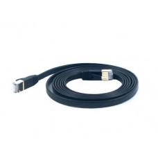 Патчкорд F/FTP Cat7 RJ45 KS-is сетевой кабель 2м KS-is (KS-344-2)